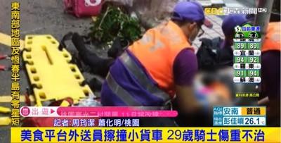 熊貓外送員「深夜送單」碰撞貨車 噴飛重傷不治