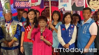 洪秀柱:下一次台灣前面沒有中華民國!