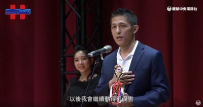 吳怡農勇奪國家肌器獎:我會繼續動得很厲害…
