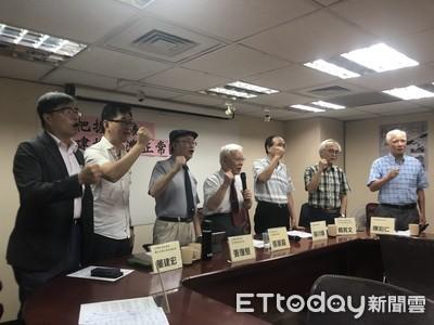 本土社團籲正名台灣非中華民國