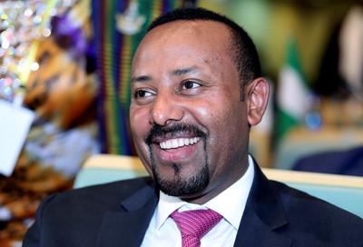 衣索比亞總理:諾貝爾和平獎是頒給全非洲
