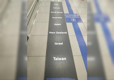 羅馬機場貼台灣 台男享特權嗨炸