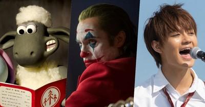 連假必追《小丑》瓦昆神演技好揪心!