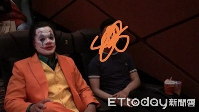 看《小丑》驚見丑粉「邊看邊拍手」