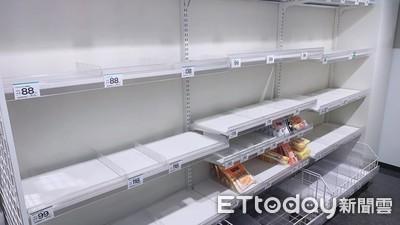 強颱哈吉貝日本觸陸!超商食物全掃空