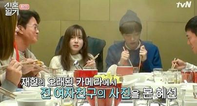 ▲具惠善曾在《新婚日記》爆料挖到老公前女友的照片(圖/翻攝自tvN)
