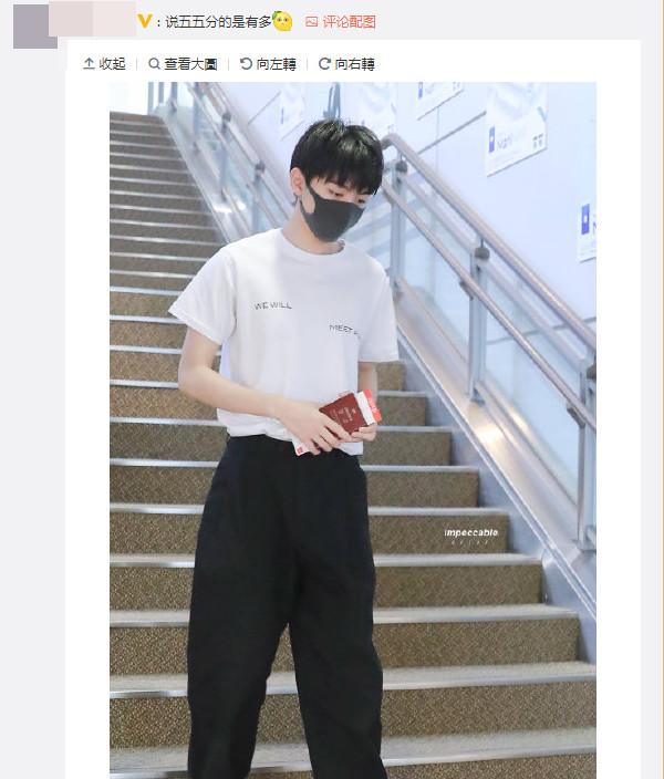 ▲▼王俊凱現身機場被拍,遭網嫌「五五身」引正反論戰。(圖/翻攝自微博/瓜鵝子bot)