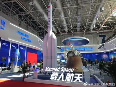 陸新一代載人火箭項目驗收箭長87米