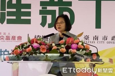 蔡英文:成功防疫阻絕境外畜產共榮