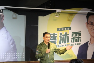 陳素月發表文宣 卓榮泰20日彰化