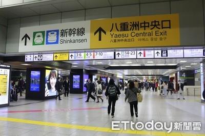 哈吉貝颱風襲日!鐵道停駛懶人包