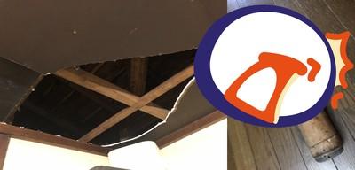 颱風吹破屋頂 日網友家中掉砲彈