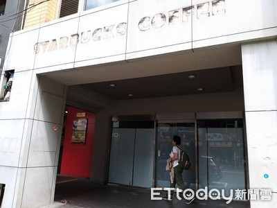 三重首間星巴克開店近9年 10月初悄悄熄燈號