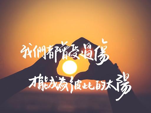 ▲▼ 電影《陽光普照》解析。(圖/海苔熊提供,請勿隨意翻拍,以免侵權。)