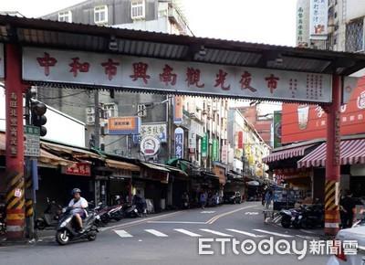 中和興南夜市 11月試辦行人徒步區