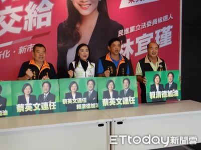 台南人期待民進黨最強組合「蔡賴配」