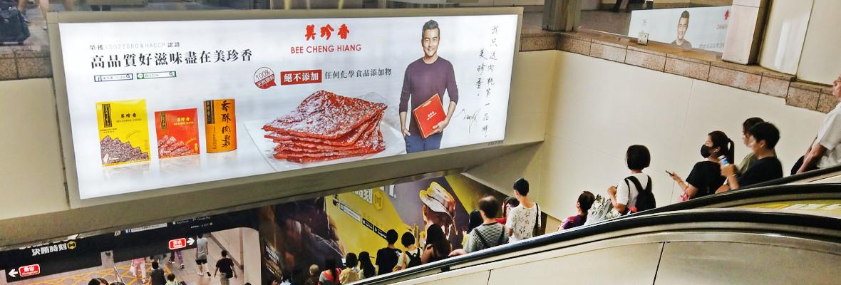 台北車站高點位大型燈箱