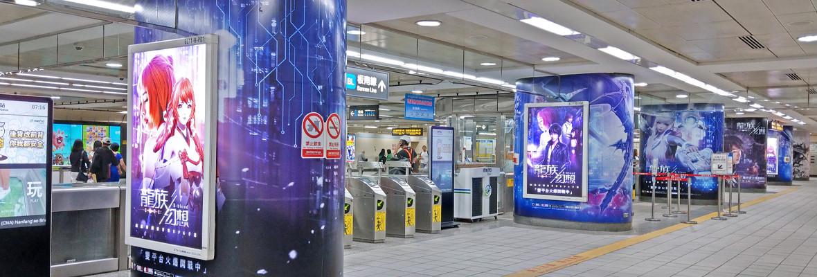 西門站Becaon虛實整合柱貼