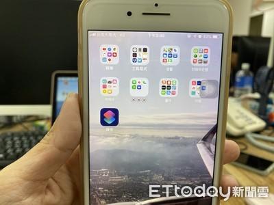 「捷徑」替你測試iPhone功能正不正常