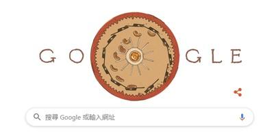 谷歌塗鴉紀念約瑟夫·普拉託誕辰218周年