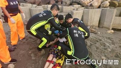 快訊/新北八里3人遭大浪吞噬 1女溺斃漂一公里被發現