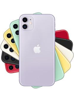 鎖定5大網購戰場 iphone11、AirPods破盤殺