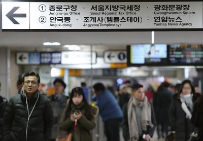首爾地鐵1至8號線大罷工取消
