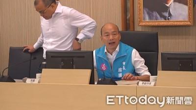 高雄市長韓國瑜宣布請假3個月拚總統大選