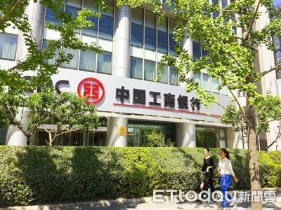 中國工行宣布未來5年 新增投入長三角區域2兆元融資
