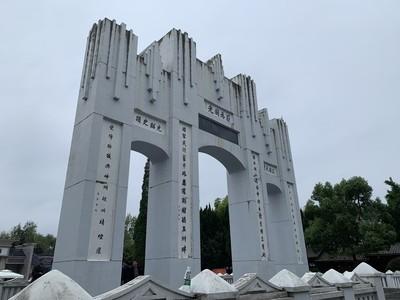 直擊「中國凱旋門」 芷江受降紀念館