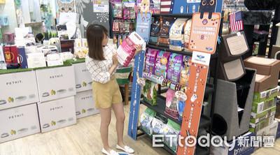 PFI合作東森寵物雲 15家店享優惠