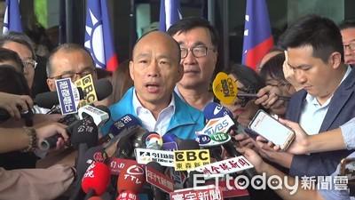 民進黨:韓國瑜請假不如請辭