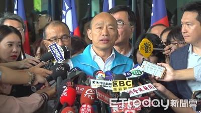 韓國瑜請假3個月 仍可領19萬薪