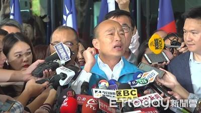 韓國瑜宣布從南方出發!高唱《我現在要出征》