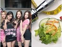 韓國練習生出道前魔鬼菜單公開 一天只能吃300卡、炸雞炒年糕完全不能碰
