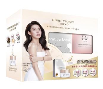 幹細胞保養品牌DV TOKYO 康是美獨家上市
