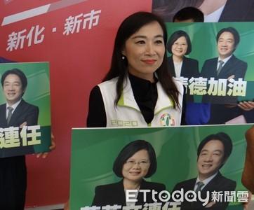 韓國瑜請假參選逃避議會監督