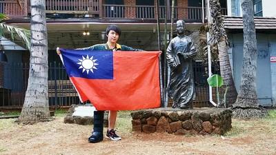 台Youtuber攜國旗遊南京被帶警局