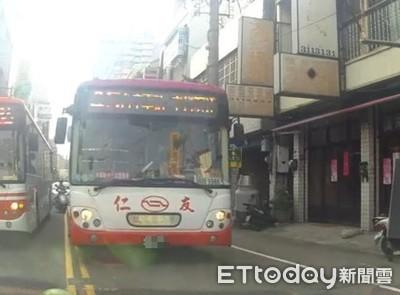 公車司機撞死婦 賠250萬緩刑3年