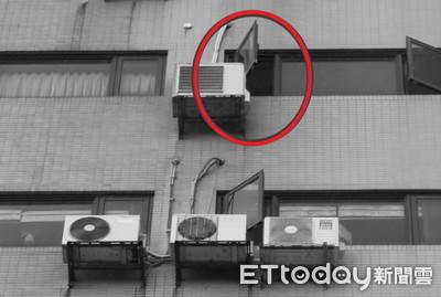 國一女換上校服從8樓墜落亡 父睡醒看向窗外抱頭痛哭