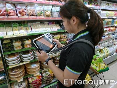 全家「科技2店」下周二亮相 超商業界首創5G智販新體驗