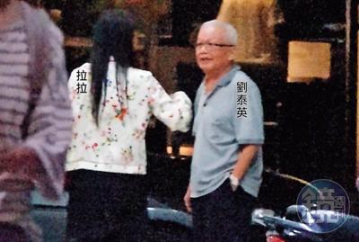 「國民黨大掌櫃」泰公爆父女戀 40歲新女友曝光