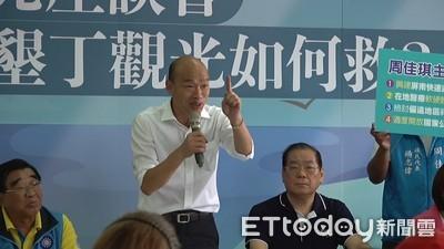 韓國瑜大選起手式先喊「兩廢」