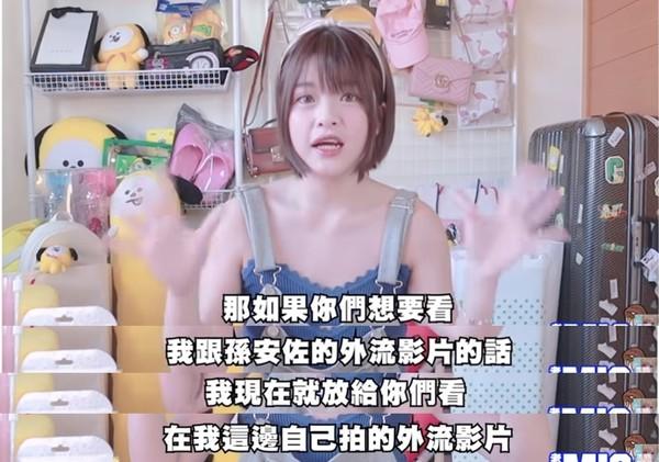 ▲米砂公布和孫安佐15秒影片。(圖/翻攝自YouTube/米砂)