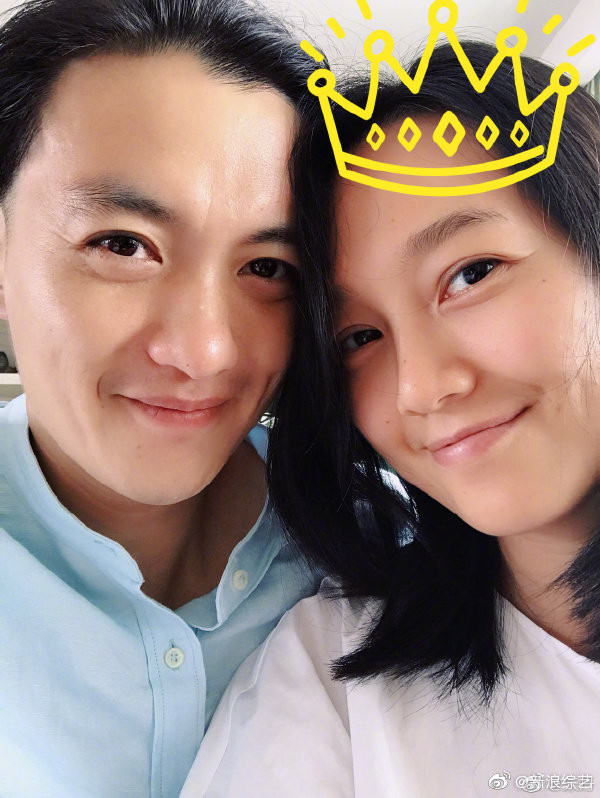 ▲朱丹2017年與周一圍結婚。(圖/翻攝新浪娛樂微博)
