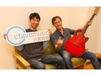 So-net攜手Octave music進軍音樂市場 專訪台日負責人揭密營運心法