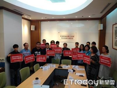 台大生拒參加「兩岸青年論壇」