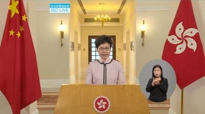 林鄭直播宣佈《施政報告》