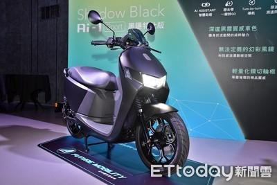宏佳騰Ai-1 Sport購車新方案