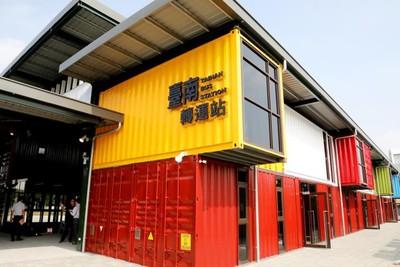 貨櫃星巴克落伍了!台南出現貨櫃轉運站 將成區域商業重心